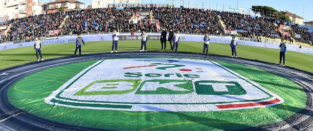 Logo Serie B, FOTO: FONTE WEB