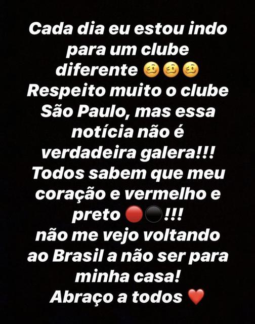 La story su Instagram di Lucas Paquetà (Instagram giocatore)
