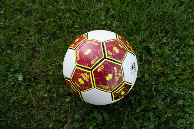 Pallone Serie C (Ph. Zimbio)