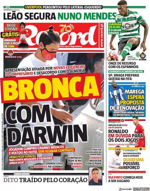 Record Prima Pagina (Web)