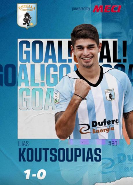 Primo gol di Ilias Koutsoupias in Serie B
